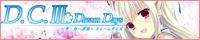 D.C.III DreamDays〜ダ・カーポIII〜ドリームデイズ