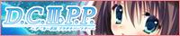 D.C.III P.P. ~ダ・カーポIII プラチナパートナー~