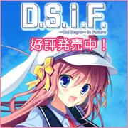 D.S.i.F. -Dal Segno- in Future