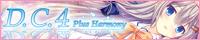 D.C.4 Plus Harmony ~ダ・カーポ4~ プラスハーモニー